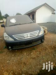 Nissan Presage 2010 Blue | Cars for sale in Greater Accra, Tema Metropolitan