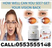 Forever Eye Care- Glaucoma | Vitamins & Supplements for sale in Greater Accra, Airport Residential Area