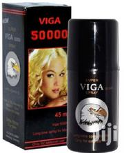 Viga Hard Erection and Sex Delay Spray for Men | Sexual Wellness for sale in Greater Accra, Accra new Town