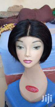 "8"" Blunt Cut 