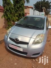 Toyota Vitz 2007 Beige | Cars for sale in Greater Accra, Kwashieman