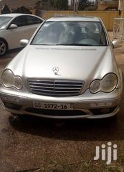 Mercedes-Benz C230 2007 Gold | Cars for sale in Greater Accra, Tema Metropolitan