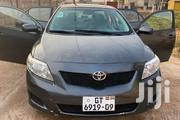 Toyota Corolla 2006 1.6 VVT-i Silver | Cars for sale in Northern Region, Saboba