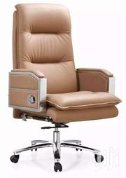 Executive Chair | Furniture for sale in Greater Accra, Agbogbloshie