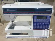 Digital Embroidery Machine | Manufacturing Equipment for sale in Greater Accra, Ashaiman Municipal