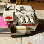 Two Lion Industrial Knitting Machine   Manufacturing Equipment for sale in Greater Accra, Accra Metropolitan