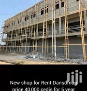 New Shop For Rent @ Dansoman | Commercial Property For Rent for sale in Greater Accra, Dansoman