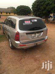 Ford Focus 2008 1.8 16V Silver | Cars for sale in Greater Accra, Airport Residential Area