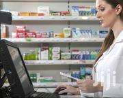 Accounting & POS Software For Pharmacies | Software for sale in Greater Accra, Accra Metropolitan