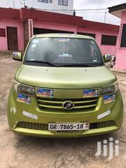 Toyota bB 2008 Green   Cars for sale in Greater Accra, Dansoman