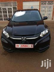 Honda HR-V 2016   Cars for sale in Greater Accra, Nungua East