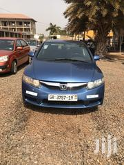 Honda Civic 2009 1.8 Blue | Cars for sale in Greater Accra, East Legon
