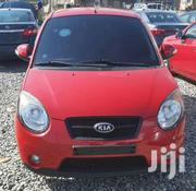 Kia Magentis 2006 Red | Cars for sale in Eastern Region, Kwahu West Municipal