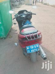 Yamaha Majesty 2009 Red | Motorcycles & Scooters for sale in Greater Accra, East Legon (Okponglo)
