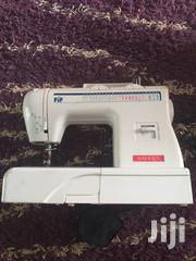 Professional Sewing Machine | Home Appliances for sale in Ashanti, Kumasi Metropolitan