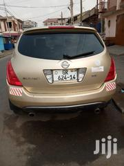 Nissan Murano S 4WD 2009 Gold   Cars for sale in Greater Accra, Adabraka
