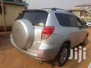 Toyota RAV4 2008 Limited V6 4x4 Silver | Cars for sale in Greater Accra, Accra Metropolitan