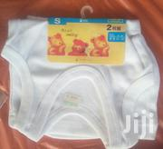 Babies Vest With Pant | Babies & Kids Accessories for sale in Eastern Region, Birim North