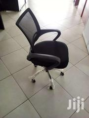 Net Swivel Chair | Furniture for sale in Greater Accra, Ga South Municipal