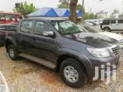 Toyota Hilux 2015 SR5 Gray | Cars for sale in Greater Accra, Dzorwulu