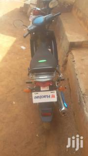 Haojue DK150 HJ150-30 2019 | Motorcycles & Scooters for sale in Brong Ahafo, Sunyani Municipal