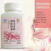 Longrich Female Fertility Supplement( Menqgian ) | Sexual Wellness for sale in Volta Region, Kpando Municipal