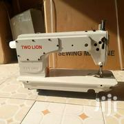 Two Lion Industrial Sewing Machine   Home Appliances for sale in Eastern Region, Asuogyaman