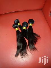 "8"" Indian Remy Hair 4 Bundles 
