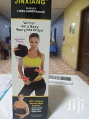 Hot Shape Slimming Belt | Tools & Accessories for sale in Eastern Region, Suhum/Kraboa/Coaltar