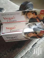 Viga Cream | Feeds, Supplements & Seeds for sale in Greater Accra, Old Dansoman