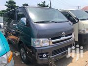 Today Hiace | Buses & Microbuses for sale in Central Region, Cape Coast Metropolitan