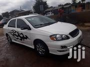 Toyota Corolla 2008 White | Cars for sale in Greater Accra, Accra Metropolitan