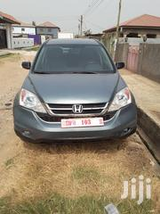 Honda CR-V EX 4dr SUV (2.4L 4cyl 5A) 2010 Gray   Cars for sale in Greater Accra, Dansoman