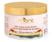 Organic Face Body Cream | Skin Care for sale in Greater Accra, East Legon