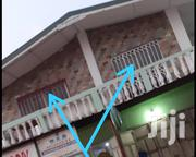 Office For Rent | Commercial Property For Rent for sale in Greater Accra, East Legon