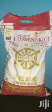 Rice For Sale 8kg | Meals & Drinks for sale in Greater Accra, Odorkor
