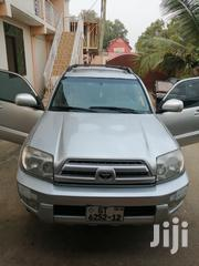 Toyota 4-Runner 2010 SR5 4WD Silver | Cars for sale in Greater Accra, Dansoman