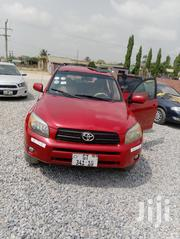 Toyota RAV4 2008 2.4 Red | Cars for sale in Greater Accra, Ga South Municipal
