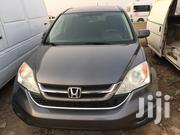 Honda CR-V 2011 Gray | Cars for sale in Greater Accra, Apenkwa