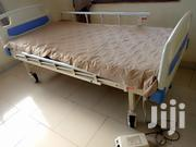 Hospital Bed Air Mattress | Medical Equipment for sale in Greater Accra, Adenta Municipal