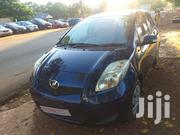 Toyota Vitz 2009 | Cars for sale in Greater Accra, Achimota