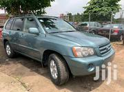 Toyota Highlander 2012 Gray | Cars for sale in Volta Region, Nkwanta North