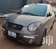 Kia Picanto 2010 1.1 Brown   Cars for sale in Greater Accra, Kwashieman