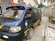 Kia Pregio 2005 2.7 D Cargo Van Blue | Cars for sale in Ashanti, Kumasi Metropolitan