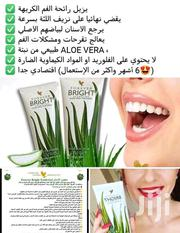 Aloe Lips and Forever Bright Toothgel | Skin Care for sale in Greater Accra, Airport Residential Area