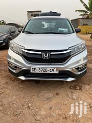 Honda CR-V 2016 Silver | Cars for sale in Greater Accra, East Legon
