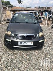 Toyota Corolla 2006 S Gray | Cars for sale in Brong Ahafo, Kintampo North Municipal