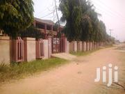 House On 2 Plots Of Land For Sale Close To KNUST | Houses & Apartments For Sale for sale in Ashanti, Kumasi Metropolitan