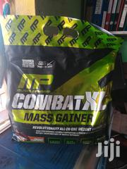 Gym Supplements | Feeds, Supplements & Seeds for sale in Ashanti, Atwima Nwabiagya