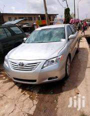 Toyota Camry 2015 Silver | Cars for sale in Brong Ahafo, Nkoranza North new